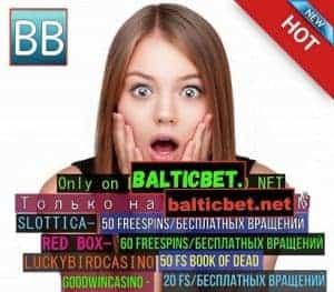 Free spins (free spins) at the casino for balticbet.net presented in this photo!