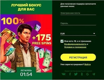 Онлайн-казино Lucky Bird: фриспины без депозита каждому новичку видны на фото.
