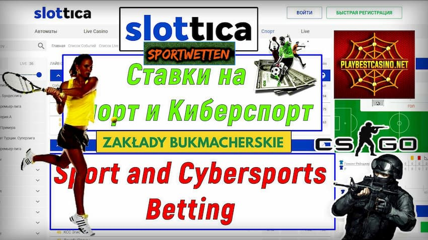 Betting on Sports (eSports) at Slottica Casino! 50FS Bonus is visible in this image.