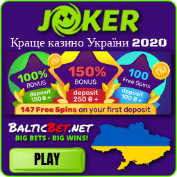 Prettier Ukraine casino 2020 (balticbet.net) is in the photo.