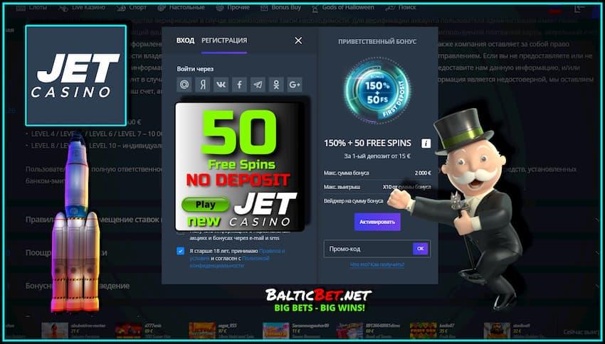 Вращения без депозита за регистрацию в новом казино для Украины Jet есть на фото.
