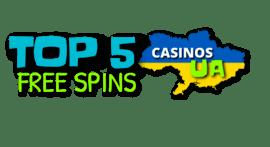 Топ 5 лучших казино Украины с бесплатными вращениями за регистрацию есть на фото.
